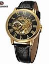 FORSINING Bărbați Ceas La Modă Ceas Elegant Ceas de Mână Mecanism automat Gravură scobită Piele Bandă Lux Vintage Casual Negru Maro