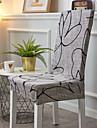 Накидка на стул Разные цвета Активный краситель Полиэстер Чехол с функцией перевода в режим сна