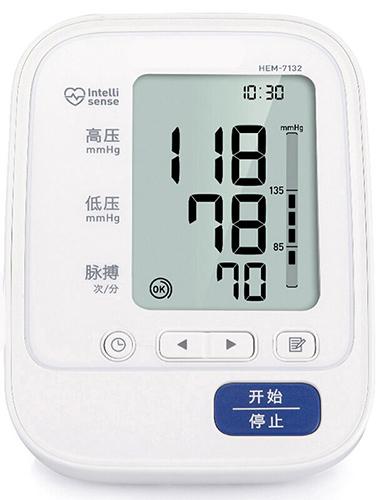 Electronică de îngrijire per...